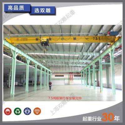 厂家定制 电动葫芦单梁桥式起重机 10吨行车1吨 2吨 3吨 5吨 航吊