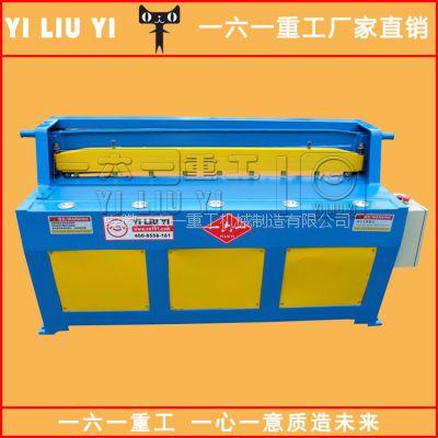 小型电动剪板机价格镀锌板剪板机薄板快速剪板机1.3米小型电动剪板机价格