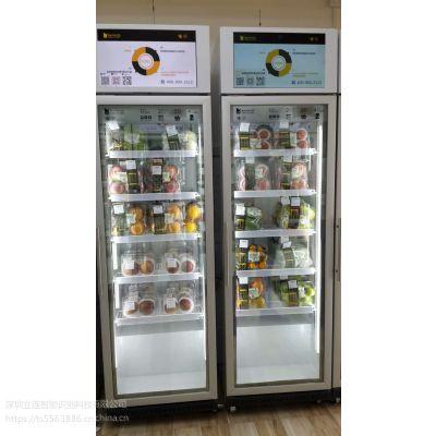 立连智能RFID扫码开门精确自取式大型智能可柜冰箱LL-C05