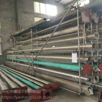 耀恒 杭州市民广场不锈钢旗杆 户外展示旗杆 精品热销