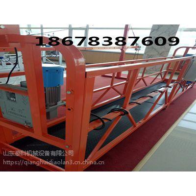 成都电动吊篮专业生产厂家吊篮销售热线18678387609