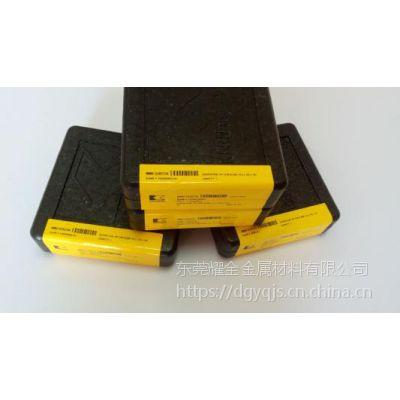 进口CD-KR887钨钢板 耐冲击 高耐腐蚀性