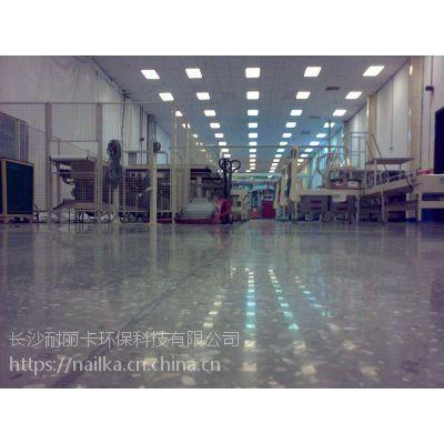 湖南渗透硬化地坪施工11年施工经验 品质保障-耐丽卡18975807117