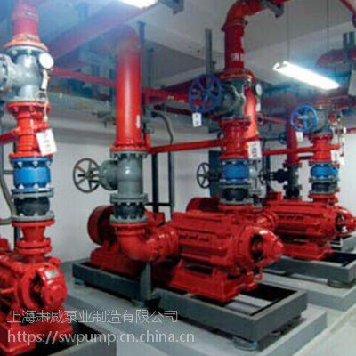 上海肃威泵业供应卧式多级消火栓消防泵