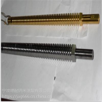 宁波德耐纳米PVD纳米涂层刀具理发剪镀钛处理