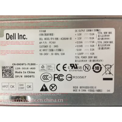 0GVY79 H265AM-00 D265A001L T1600 DELL 工控机电源