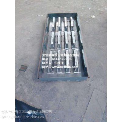 3米钢制漏粪板模具 新乡风华农牧机械