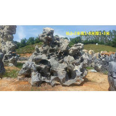 精品太湖石景观石,广东太湖石观赏石