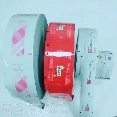 定做固体饮料包装卷膜 蛋白粉咖啡小包装卷膜 铝塑纸塑