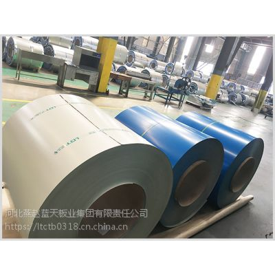 河北蓝厂家供应海兰色彩钢单板质量更好耐用