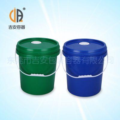 供应PP塑料桶 18L机油桶 18kg化工包装桶 涂料桶
