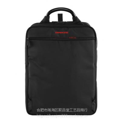 合肥箱包定制 免费印【印logo】双肩电脑包定做免费设计