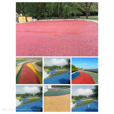 真石丽 透水地坪材料 胶凝剂 保护剂 石子 水泥 压花地坪材料 脱模粉 模具 硅粉