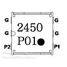IL05AR2450AAE 2350-2450MHz 贴片隔离器 partron 射频IC