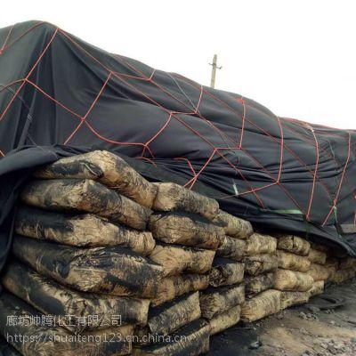 帅腾--水泥填缝炭黑 水泥专用颜料 粒度细相溶性好