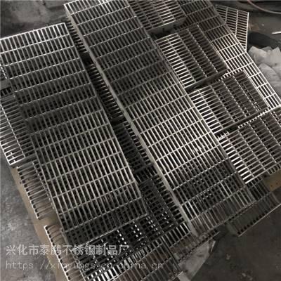 江苏新云 不锈钢地沟排水 水沟盖板 无锡水沟格栅 品质保障