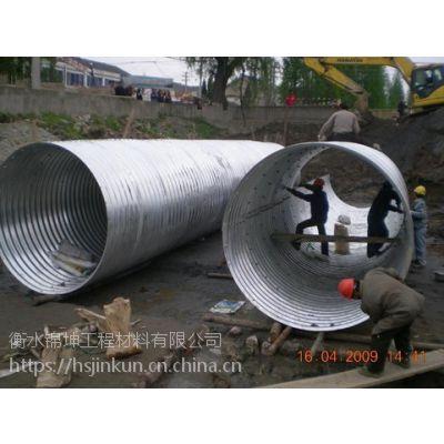 衡水锦坤网上供应耐腐蚀市政排污用金属波纹管