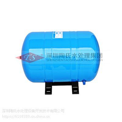 6G卧式压力桶 纯水机6加仑压力桶 家用净水器储水桶