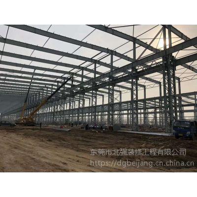 广东东莞横沥专业钢结构工程,北强装修公司先施工后付款