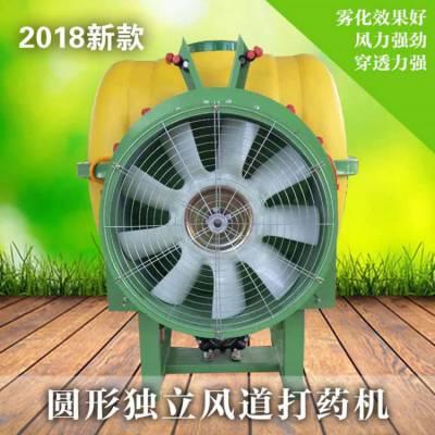 志成18年新款风送式果树打药机 拖拉机后置悬挂式弥雾机 果树杀虫机500L