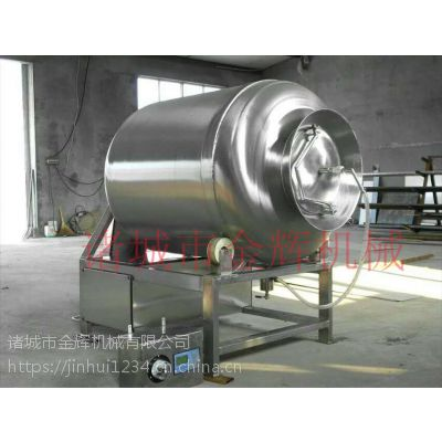金辉专业生产各种真空滚揉机