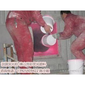 过滤袋测漏点常用耐高温220°红色荧光粉河北秀彩正品原粉高亮荧光粉有机颜料产品