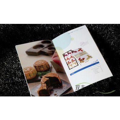 安阳厂家商务印刷企业画册 宣传册哪家好