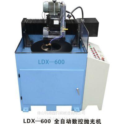 LDX-600全自动数控抛光机 锯片抛光机 合金圆锯片清洁美化