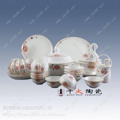 千火陶瓷 高档陶瓷餐具礼品定做 端午节礼品餐具定做
