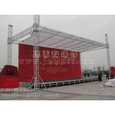 舞台架子 灯光架 铝合金钢铁雷亚架T台 婚庆活动折叠拼装移动舞台