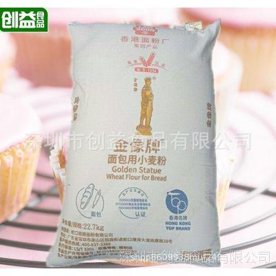 香港进口金像高筋面粉22.7kg 烘焙 比萨粉 面包用小麦粉 可开增票