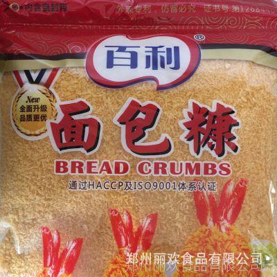 百利面包糠 百利黄面包糠1kg 面包屑 炸鸡粉 天妇罗粉炸鸡裹浆粉