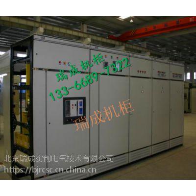 组装施工用低压配电箱配电柜强电箱控制箱布线箱开关箱