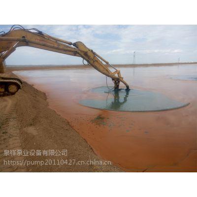 【挖机清淤泵】抽浆泵 泥沙泵—泥浆轻松抽取