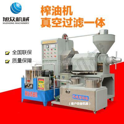 供应旭众XZ-100B多功能榨油机 榨油机全自动
