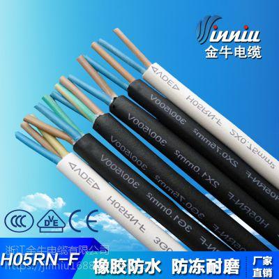 供应厂家供应CCC/VDE橡胶电缆线3G0.75/3*1.0 橡皮电源线 阻燃耐高温