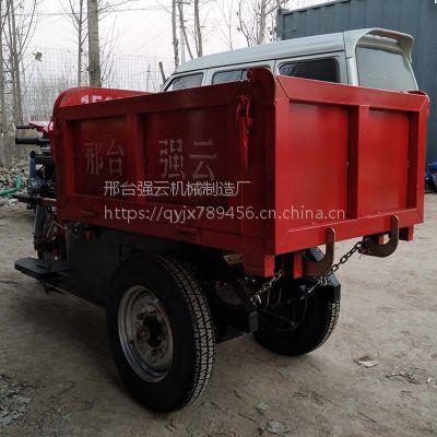 工地用自卸电动三轮车沙土砖头运输车节能环保