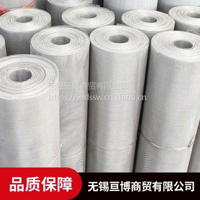 无锡304L平纹编织不锈钢过滤网 不锈钢丝网编织网