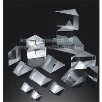 深圳欣光科技厂家直销光学棱镜、透镜、非球面镜片