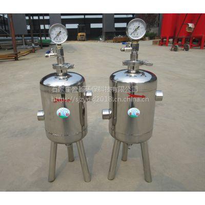 (承压高)辽阳硅磷晶罐