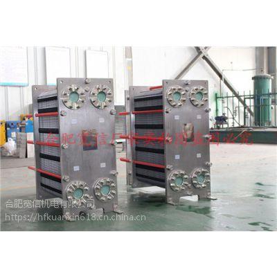 合肥板式换热器 板式换热器厂家 食品级板式换热器宽信供