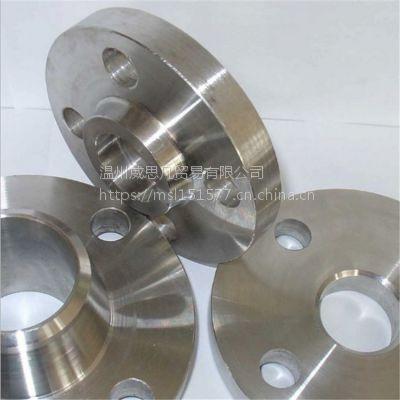 厂家定制304不锈钢法兰耐高压锻件带颈大口径锻压平焊带孔法兰盘 规格齐全开来图加工定