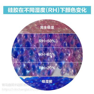 电厂专用变色硅胶 机电设备变压器专用干燥剂 可重复使用