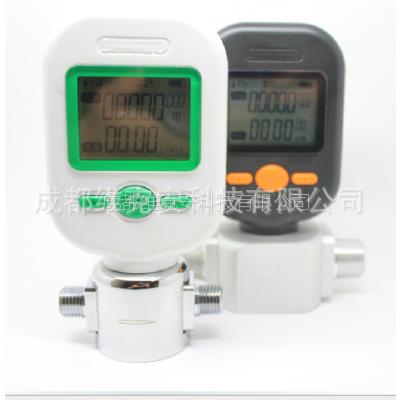供应【微机电数显气体质量流量计MF5712 高精密微小气体质量流量计】