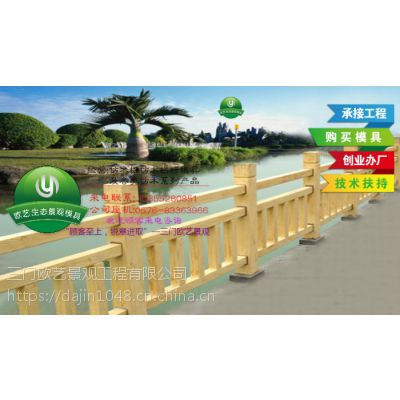 水泥仿木栏杆一经推出就得到广泛运用