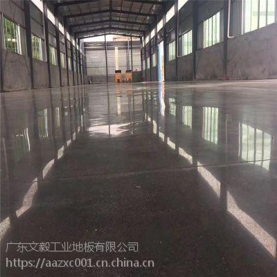 惠州公庄马路水泥地起灰怎么办?菲斯达混凝土密封固化剂地坪