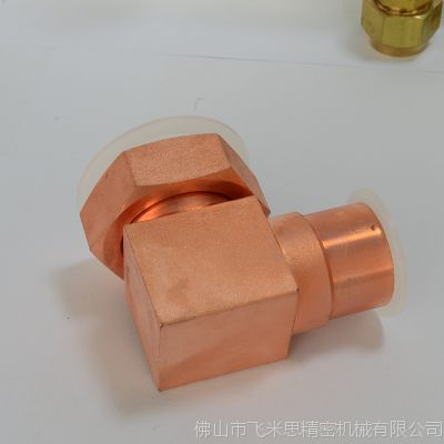 红外注水接头螺母BSPP3/4转接铜接头铜转接头圆形焊接法兰螺母
