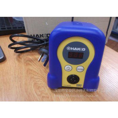 白光焊台 HAKKO FX888D焊台 原装正品