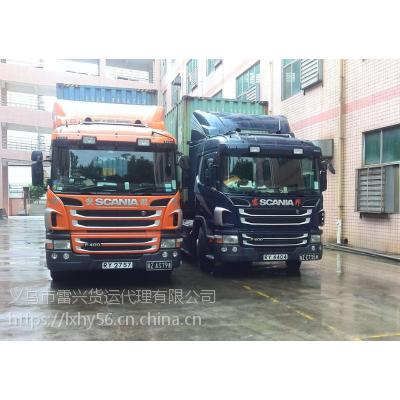 北京发货到泰国物流公司,陆运海运双清专线
