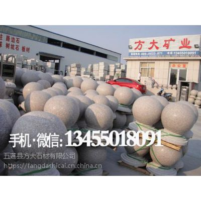 花岗岩圆球_大理石圆球_杭州花岗岩圆球市场